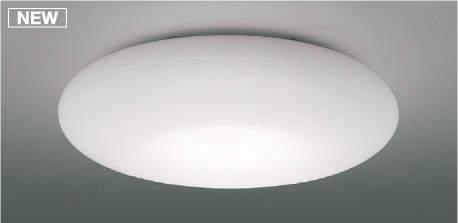 一部地域除き送料無料【KOIZUMI コイズミ照明】『AH48885L』LED シーリングライト ~8畳 洋室・リビング・ダイニング Fit調色 リモコン付属