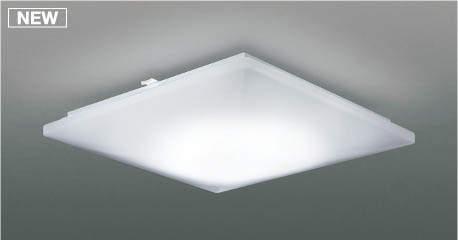 一部地域除き送料無料【KOIZUMI コイズミ照明】『AH48889L』LED シーリングライト ~8畳 洋室・リビング・ダイニング Fit調色 リモコン付属