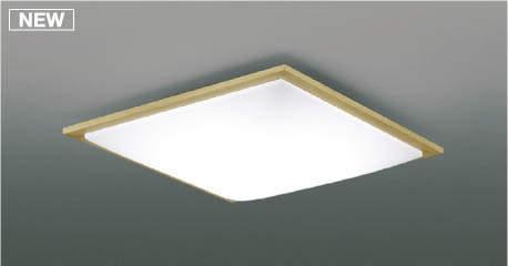 一部地域除き送料無料【KOIZUMI コイズミ照明】『AH48908L』 LED シーリングライト ~8畳 洋室・リビング・ダイニング Fit調色 リモコン付属