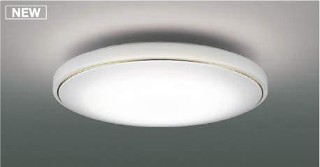 一部地域除き送料無料【KOIZUMI コイズミ照明】『AH48920L』LED シーリングライト ~8畳 洋室・リビング・ダイニング 調光調色 リモコン付属