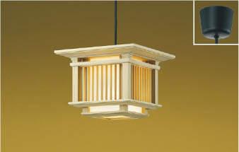 一部地域除き送料無料 KOIZUMI コイズミ照明 AP43025L LED ペンダントライト 和室 フランジタイプ 4.5畳以下 授与 和風 電球色 希少 小型