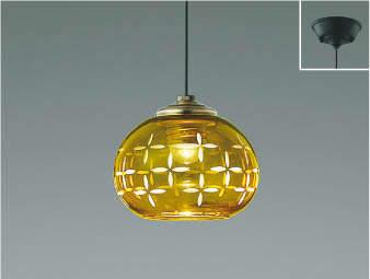 一部地域除き送料無料【KOIZUMI コイズミ照明】『AP43514L』 LED ペンダントライト 洋室・リビング・ダイニング 4.5畳以下・小型 フランジタイプ 電球色 調光可(別途調光器が必要です) ※工事必要