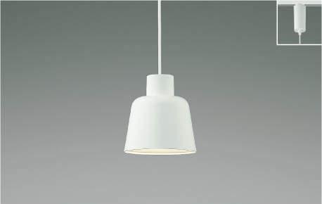 一部地域除き送料無料【KOIZUMI コイズミ照明】『AP45900L』LED ペンダントライト 洋室・リビング・ダイニング 4.5畳以下・小型 スライドコンセント(プラグ)タイプ Fit調色(別途調光器が必要です)
