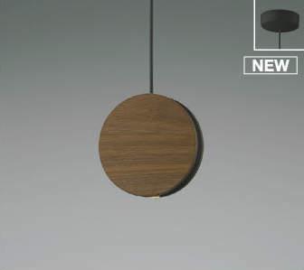 一部地域除き送料無料【KOIZUMI コイズミ照明】『AP50672_KO』LED ペンダントライト 洋室・リビング・ダイニング 4.5畳以下・小型 直付・埋込タイプ 電球色 60W相当 ※工事必要