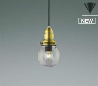 一部地域除き送料無料【KOIZUMI コイズミ照明】『AP51074』 LED ペンダントライト 洋室・リビング・ダイニング 4.5畳以下・小型 フランジタイプ 電球色 ※工事必要