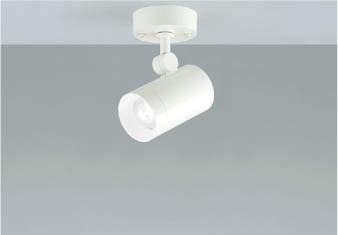 一部地域除き送料無料【KOIZUMI コイズミ照明】『AS38289L』LED スポットライト フランジタイプ 昼白色 調光可(別途調光器が必要です) 拡散 白熱灯100Wクラス ※工事必要
