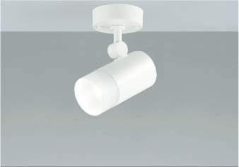一部地域除き送料無料【KOIZUMI コイズミ照明】『AS38291L』LED スポットライト フランジタイプ 昼白色 調光可(別途調光器が必要です) 拡散 白熱灯100Wクラス ※工事必要