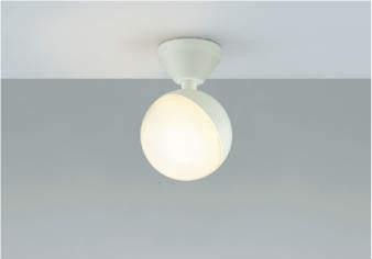 一部地域除き送料無料【KOIZUMI コイズミ照明】『AS42614L』LED スポットライト フランジタイプ 電球色 散光 白熱灯60Wクラス ※工事必要
