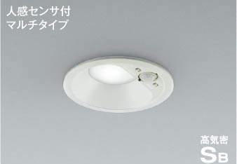 一部地域除き送料無料【KOIZUMI コイズミ照明】『AD41922L』LED ダウンライト センサー付き 昼白色(5000K) 拡散 埋込寸法:φ100 100W相当 ※工事必要