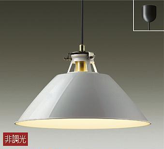 一部地域除き送料無料【DAIKO 大光電機】 『DPN38508Y』ペンダントライト 洋室・リビング・ダイニング 4.5畳以下・小型 フランジタイプ 電球色(2700K)