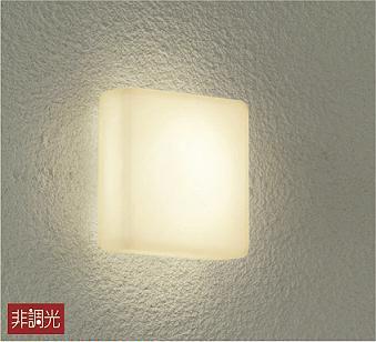 一部地域除き送料無料【DAIKO 大光電機】ブラケットライト『DWP37167』LED 照明 エクステリア 屋内外兼用 ※工事必要 壁 廊下 階段 トイレ 玄関 外灯 防雨型