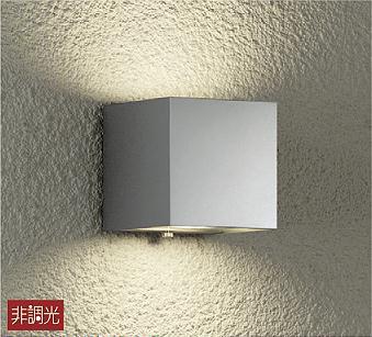 一部地域除き送料無料【DAIKO 大光電機】ブラケットライト『DWP37182』LED 照明 エクステリア 屋内外兼用 ※工事必要 壁 廊下 階段 トイレ 玄関 外灯 防雨型