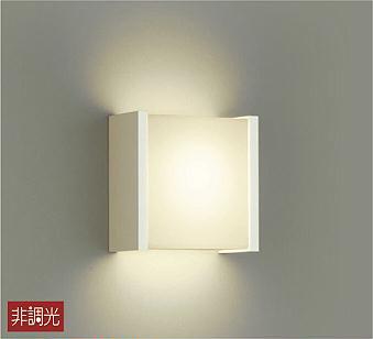 一部地域除き送料無料【DAIKO 大光電機】『DBK37417』LED 照明 ブラケットライト 屋内用 ※工事必要 壁 廊下 階段 トイレ 玄関