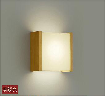 ☆【送料無料】【DAIKO 大光電機】 『DBK37418』 屋内用 ※有資格者による工事が必要