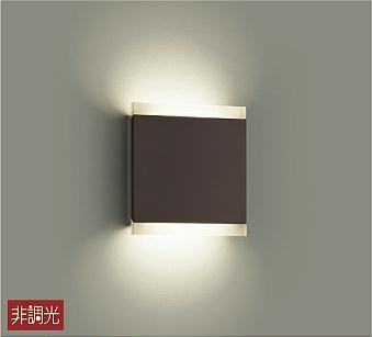 一部地域除き送料無料【DAIKO 大光電機】『DBK38087』LED 照明 ブラケットライト 屋内用 ※工事必要 壁 廊下 階段 トイレ 玄関