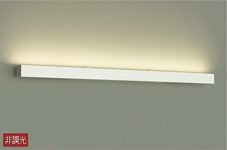 一部地域除き送料無料【DAIKO 大光電機】『DBK38252Y』LED 照明 ブラケットライト 屋内用 ※工事必要 壁 廊下 階段 トイレ 玄関