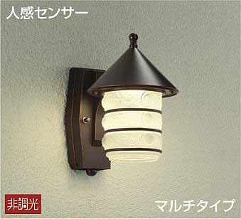 一部地域除き送料無料【DAIKO 大光電機】ブラケットライト『DWP38474Y』LED 照明 エクステリア 屋内外兼用 ※工事必要 壁 廊下 階段 トイレ 玄関 外灯 防雨型 人感センサー付き