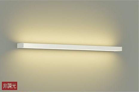 一部地域除き送料無料【DAIKO 大光電機】『DBK38595Y』LED 照明 ブラケットライト 屋内用 ※工事必要 壁 廊下 階段 トイレ 玄関