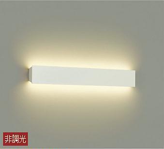 一部地域除き送料無料【DAIKO 大光電機】『DBK39666Y』LED 照明 ブラケットライト 屋内用 ※工事必要 壁 廊下 階段 トイレ 玄関
