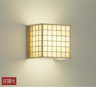 一部地域除き送料無料【DAIKO 大光電機】『DBK40000Y』LED 照明 ブラケットライト 屋内用 ※工事必要 壁 廊下 階段 トイレ 玄関