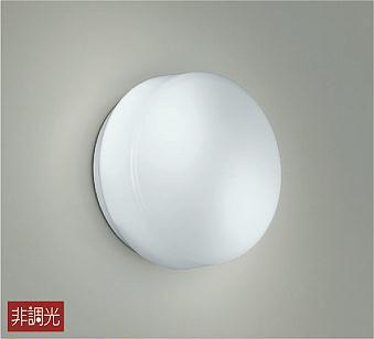 ☆【送料無料】【DAIKO 大光電機】 『DWP40464W』エクステリアライト 屋内外兼用 ※有資格者による工事が必要