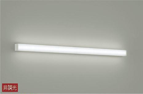 一部地域除き送料無料【DAIKO 大光電機】『DCL40597W』LED 照明 ブラケットライト 屋内用 ※工事必要 壁 廊下 階段 トイレ 玄関
