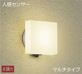 一部地域除き送料無料【DAIKO 大光電機】 『DWP40874Y』ブラケットライト 洋風 屋内外兼用 電球色(2700K) ※工事必要 壁 廊下 階段 トイレ 外灯 防雨型