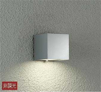 一部地域除き送料無料【DAIKO 大光電機】 『DWP41071Y』ブラケットライト 洋風 屋内外兼用 電球色(2700K) ※工事必要 壁 廊下 階段 トイレ 外灯 防雨型