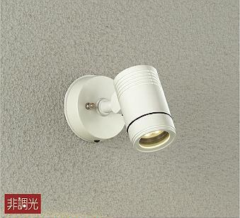 一部地域除き送料無料【DAIKO 大光電機】ブラケットライト『DOL4406YW』LED 照明 エクステリア 屋内外兼用 ※工事必要 壁 廊下 階段 トイレ 玄関 外灯 防雨型