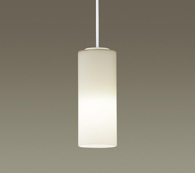 一部地域除き送料無料【パナソニック】 『LSEB3404』ペンダントライト ダクトレールタイプ LED 照明 4.5畳以下・小型 天井 店舗 乳白 つや消し 3年保証:Smart Light
