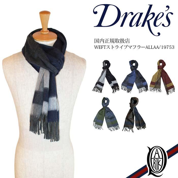 【送料無料】【あす楽】 【正規取扱店】Drake's WEFTストライフ#12442;マフラー 5色 (ALLAA/19753 ドレイクス New Weft Stripe Scarf)