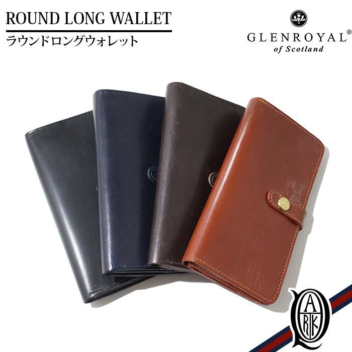 【正規取扱店】GLENROYAL(グレンロイヤル) ROUND LONG WALLET ラウンドロングウォレット [4色]