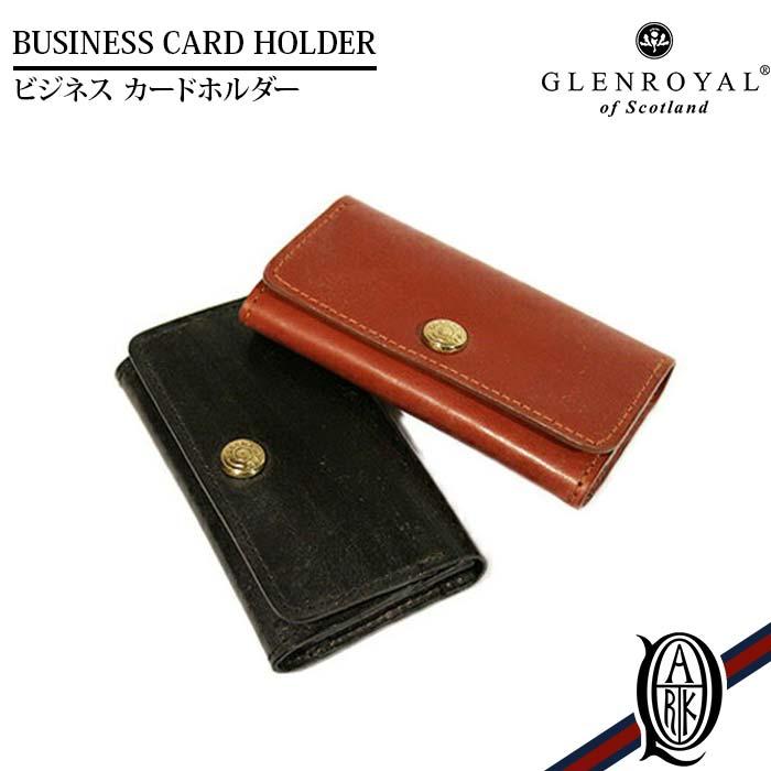 【正規取扱店】GLENROYAL BUSINESS CARD HOLDER ビジネス カードホルダー [全2色] (グレンロイヤル)