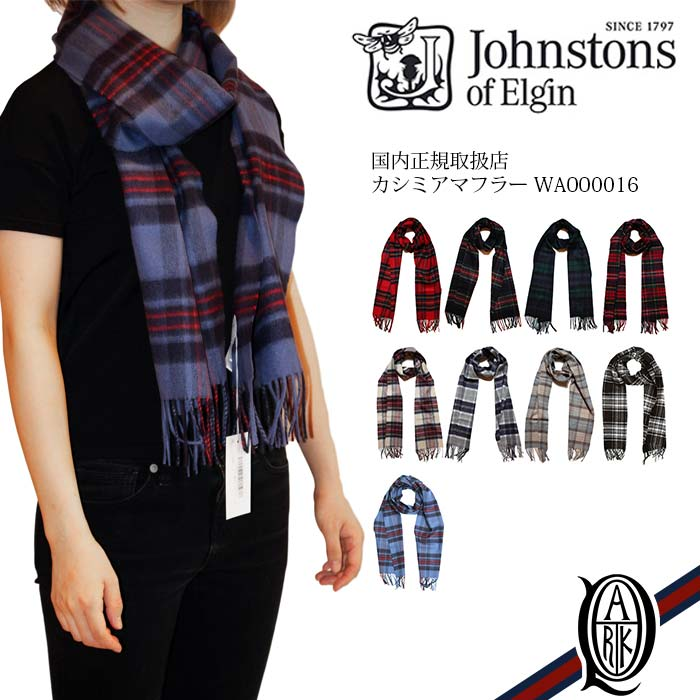 Johnstons Of Elgin Cashmere Scarf 7 Colors Check Wa000016 Ler