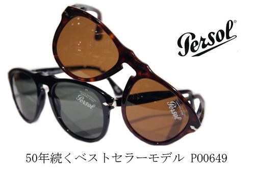 【正規取扱店】Persol PO0649 ティアドロップサングラス Crystal(クリスタル) (ペルソール)