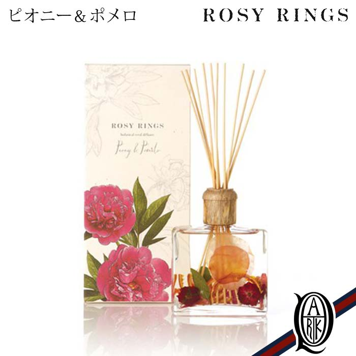 【正規取扱店】ROSY RINGS ボタニカルリードディフューザー ピオニー&ポメロ (ロージーリングス BOTANICAL REED DIFFUSERS)