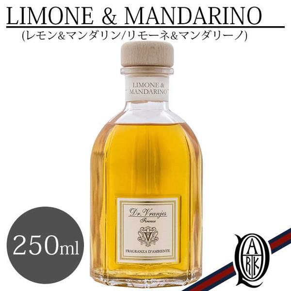 【正規取扱店】Dr.Vranjes(ドットール・ヴラニエス / ドットールヴラニエス)250ml diffuser ディフューザー Selection セレクション LIMONE & MANDARINO <レモン・マンダリン>