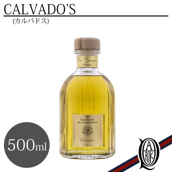 【正規取扱店】Dr.Vranjes(ドットール・ヴラニエス / ドットールヴラニエス)diffuser ディフューザー CALVADO'S カルバドス 500ml