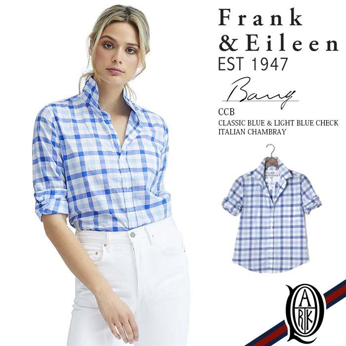 【正規取扱店】Frank&Eileen BARRY CCB レディースシャツ CLASSIC BLUE & LIGHT BLUE CHECK ITALIAN CHAMBRAY フランクアンドアイリーン バリー