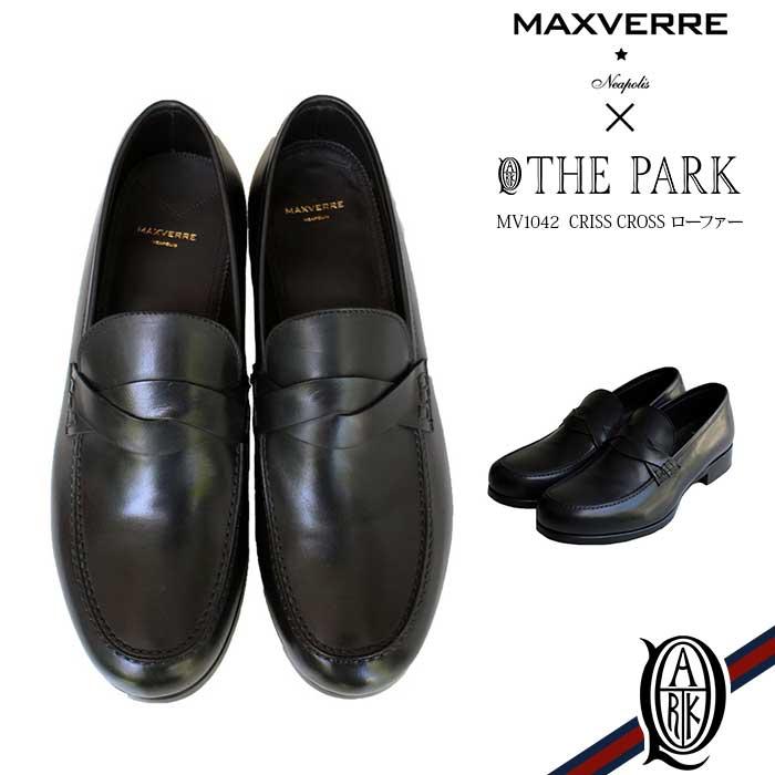 【正規取扱店】MAX VERRE マックスヴェッレ MV1042 THE PARK 別注 CRISS CROSS ローファー BARRON BLACK