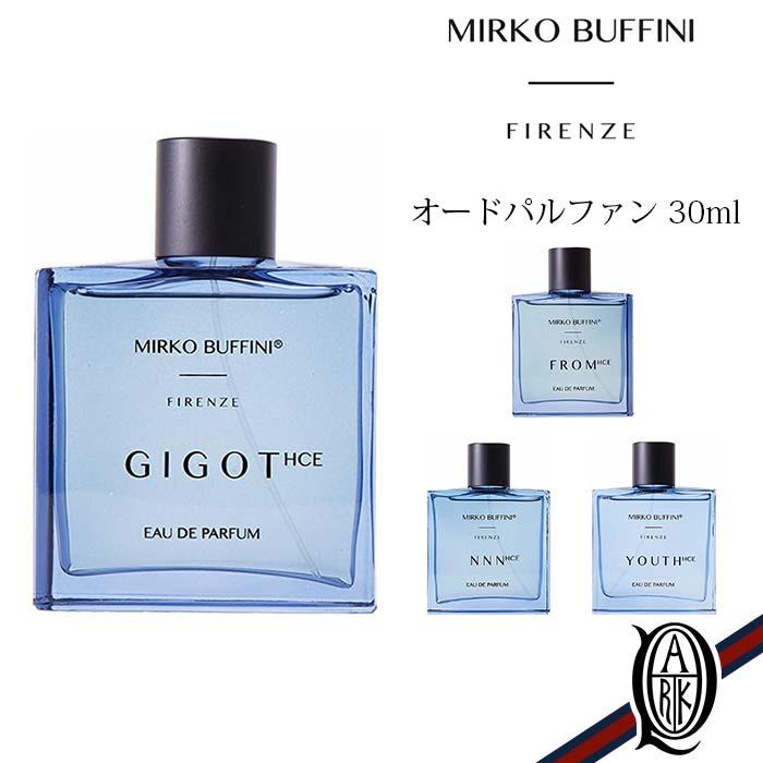 【正規取扱店】MIRKO BUFFINI FIRENZE 香水 eau de parfum(オードパルファム)30ml 全4種 (ミルコ ブッフィーニ フィレンツェ) HCEシリーズ