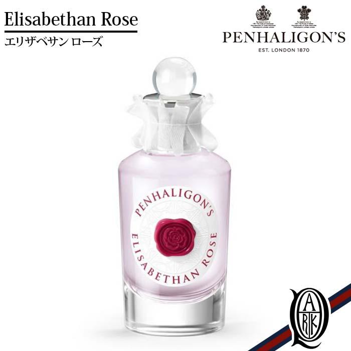 【正規取扱店】PENHALIGON'S Elisabethan Rose 100ml (オードパルファム エリザベサンローズ ペンハリガン)