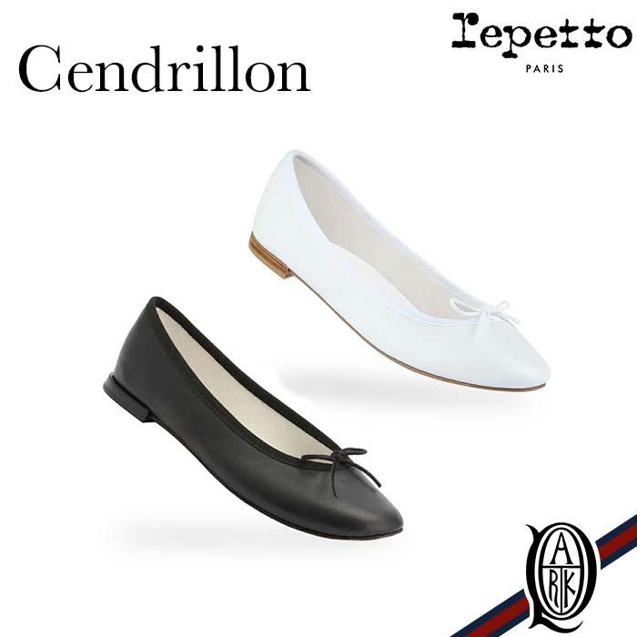 【正規取扱店】repetto Ballerina Cendrillon Vegetal 2色 牛革 WHITE BLACK (サンドリオン レペット ホワイト ブラック ladys)