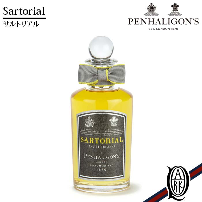 【正規取扱店】PENHALIGON'S Sartorial 100ml (オードトワレ サルトリアル ペンハリガン)