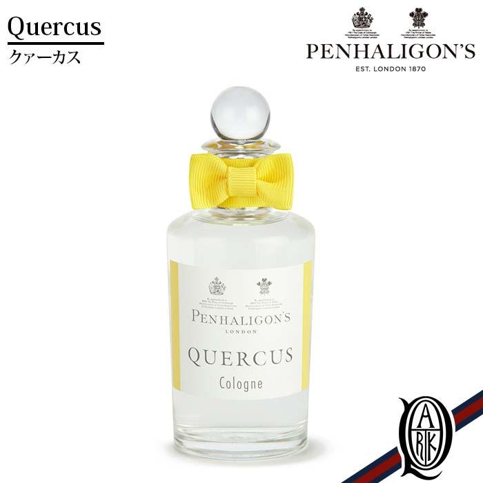 【正規取扱店】PENHALIGON'S Quercus 100ml (コロン クァーカス ペンハリガン)