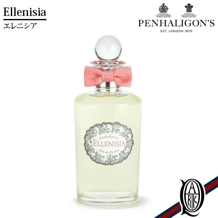 【正規取扱店】PENHALIGON'S Ellenisia 50ml (オードパルファム エレニシア ペンハリガン)
