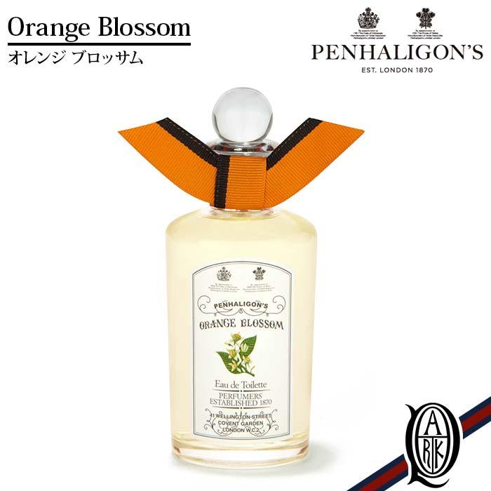 【正規取扱店】PENHALIGON'S Orange Blossom 100ml (オードトワレ オレンジブロッサム ペンハリガン)