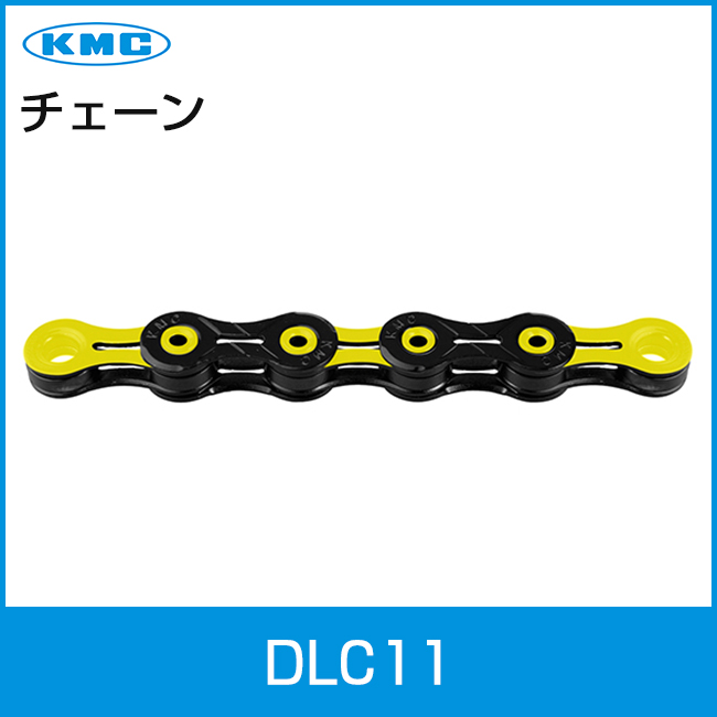 KMC DLC11 DLC/YELLOW イエロー 11速 軽量 11s 自転車 チェーン