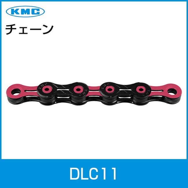KMC DLC11 DLC/PINK ピンク 11速 軽量 11s 自転車 チェーン