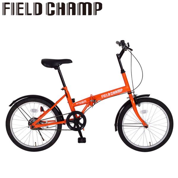 ミムゴ 365 FIELD CHAMP/フィールドチャンプ FDB20 20インチ オレンジ(MG-FCP20)自転車本体 折りたたみ自転車